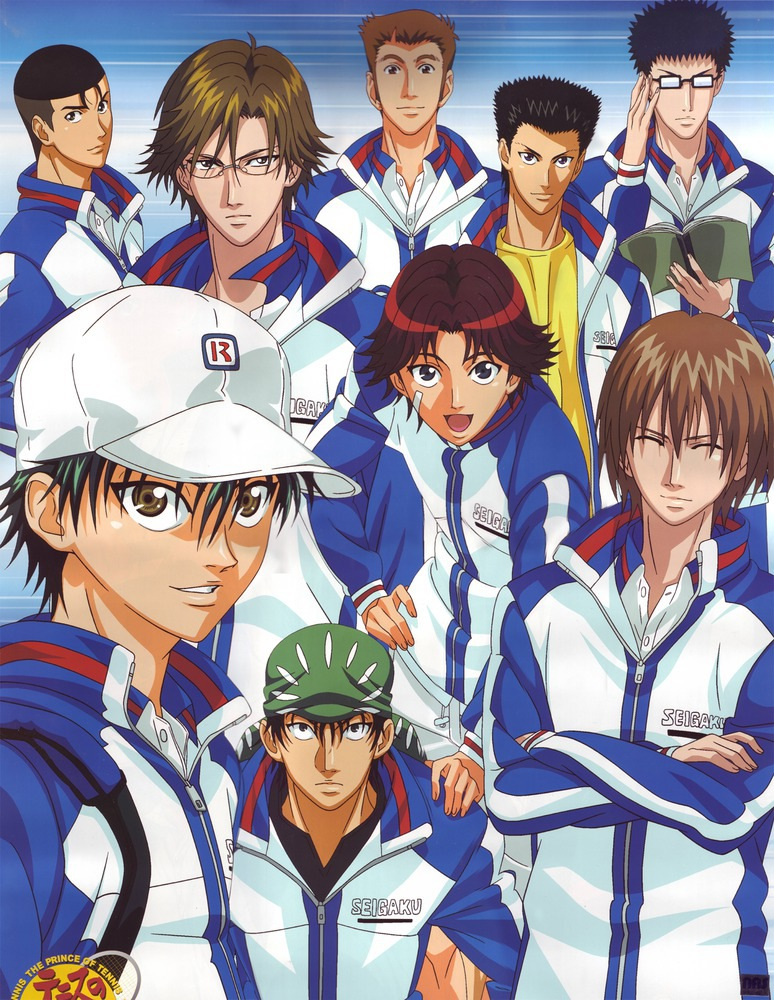prince of tennis sports